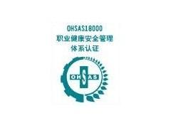 安徽省在哪能买到品质好的安徽ISO22000认证,华标公司供