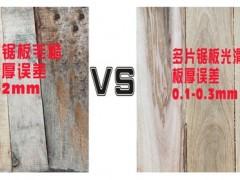 方木多片锯生产厂家 方木多片锯视频 洪林多片锯厂家供应