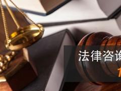 谁知道?哪里卖的上海遗产律师收费实惠