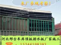 河北邢台车库顶板排水板厂家施工