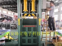 安协科技供应HNE15-3040整体机身闭式压力机光电保护器