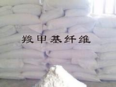 供兰州砂浆抗裂纤维和甘肃CMC羧甲基纤维素详情