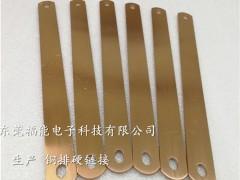 导电连接紫铜排-镀锡铜排制作新工艺