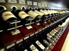 广东红酒进口可享受协税的国家
