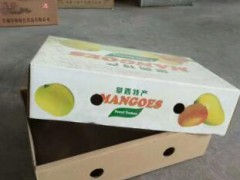 供甘肃兰州水果纸箱和平凉包装价格