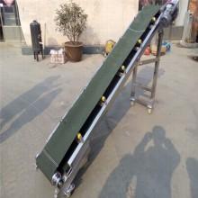 瑞安农村收粮铝型材输送机 不锈钢防腐电子原件传送机
