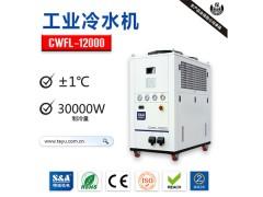 万瓦级光纤激光冷却,推荐特域CWFL-12000冷水机