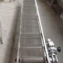 本溪爬坡网带输送机 直销食品专用输送机