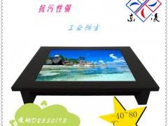 8寸嵌入式触控工业平板电脑IP65防水防尘