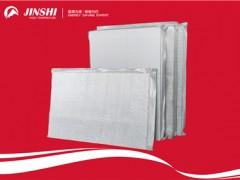 冶金设备保温纳米微孔隔热板提供方案