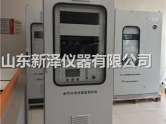 CEMS烟气连续排放在线监测系统烟尘温压流一体装置