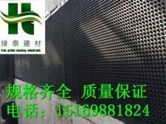 邯郸2公分蓄排水板价格))唐山2公分车库排水板