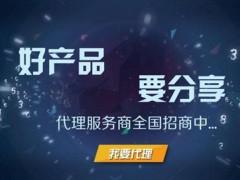 安特国际代理费用是多少平台的未来在广州中证弘鼎广赢期货招商,