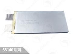 高倍率聚合物锂电池8065140 50C 6000mAh