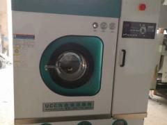 濮阳转让个人一套二手绿洲四氯乙烯干洗机水洗机九成新