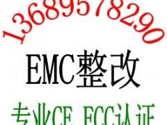 wifi家庭投影仪KC认证网络摄像机NCC认证协助EMC整改