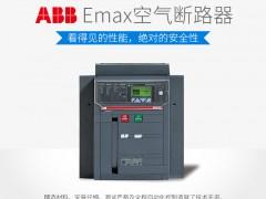 ABB老Emax 电子脱扣器PR112/P-LSI E1-6