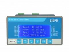 清远露点仪性价比高 SIDPH在线露点仪供应商推荐