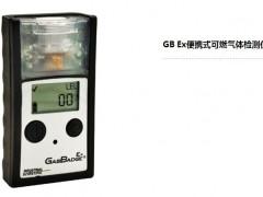 上海霖睿专业从事便携式气体检测仪、有毒气体报警器、可燃气体报