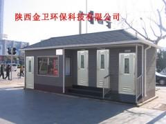 泡沫式节水生态环保厕所