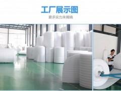 甘孜藏族自治州珍珠棉展示厂家现货供应