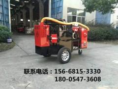 供应新疆小型牵引式灌缝机 100L手推式灌缝机