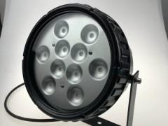 专业LED粉尘防爆车载式灯头