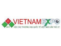 2019越南(胡志明)国际轴承展览会