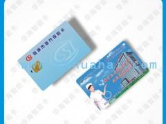 24C芯片卡、Atmel芯片卡、复旦芯片卡、偏门冷门芯片卡