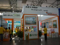 2019江苏国际植保会