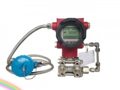 智能差压变送器  自带温压补偿一体化流量变送器
