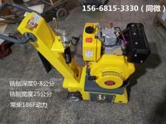 济宁百诚JNBC-250B手推式柴油铣刨机配置介绍