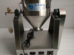 真空干燥混合机 小型真空混合机 抽真空搅拌机