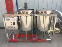 新精炼滤油机