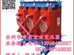 SC13-30KVA干式变压器