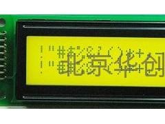 精电全型号MDLS16265B-EHT-LED04印刷设备