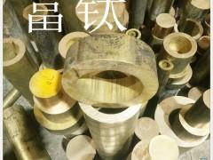 国标锡青铜套 铝青铜管 150*110 140*100