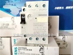 西门子原装正品3VU13401MK00 6A断路器库存现货