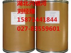 醋酸氯已定原料药生产厂家