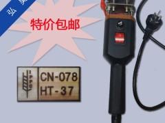 现货EPAL EUR欧标标识烙印机 熏蒸IPPC电烙铁章现货