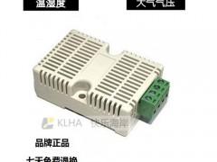 KM18B90RS485网络型大气气压及温湿度一体式传感器