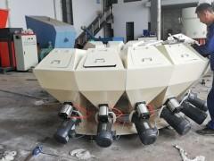 多种配方任意切换pvc小料机生产流程