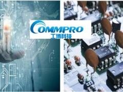 电子行业ERP解决方案 SAP电子解决方案 工博SAP服务商