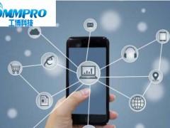 SAP零售分销ERP系统 SAP分销连锁管理软件工博科技