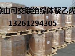 北京低密度聚乙烯LD100AC 燕山石化