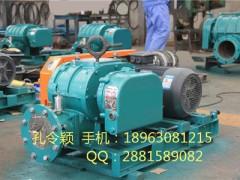 山东真空泵制造厂家