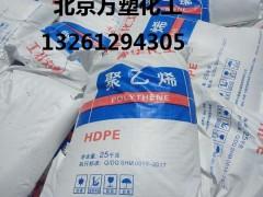盘锦高密度聚乙烯TR571 TR580原包料
