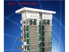 室内MODF总配线柜288芯576芯