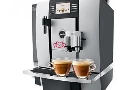 瑞士优瑞JURA  GIGA X7C全自动专业型咖啡机