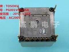日本TOSOKU PG001V05L16A波段开关